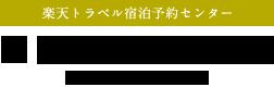 嬉野市嬉野町大字下宿乙730-5 050-2017-8989